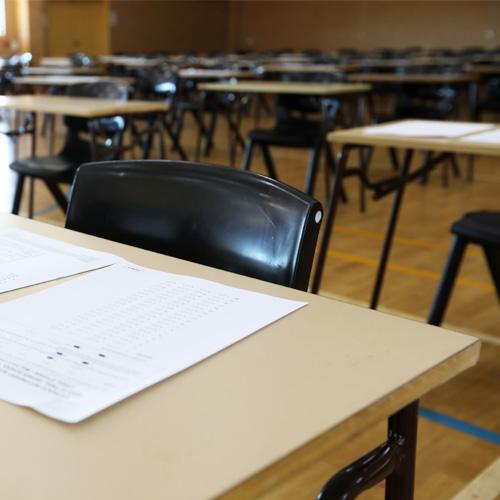 UCERT | Εξετάσεις στην UCERT