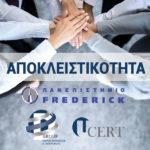 UCERT | Αποκλειστική Συνεργασία UCERT με το Πανεπιστήμιο FREDERICK